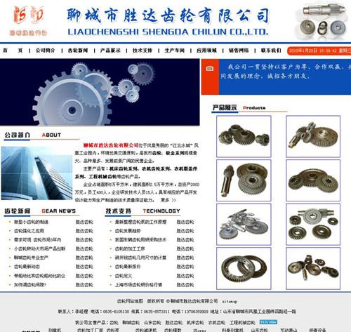 齿轮 机械齿轮 机床齿轮 农机齿轮 工程机械齿轮