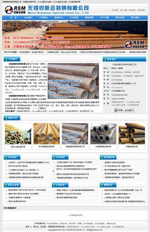 标题:无锡高压锅炉管|15crmo高压合金管厂家无锡锐斯迈特钢添加时间:2012-02-17 13:42:38